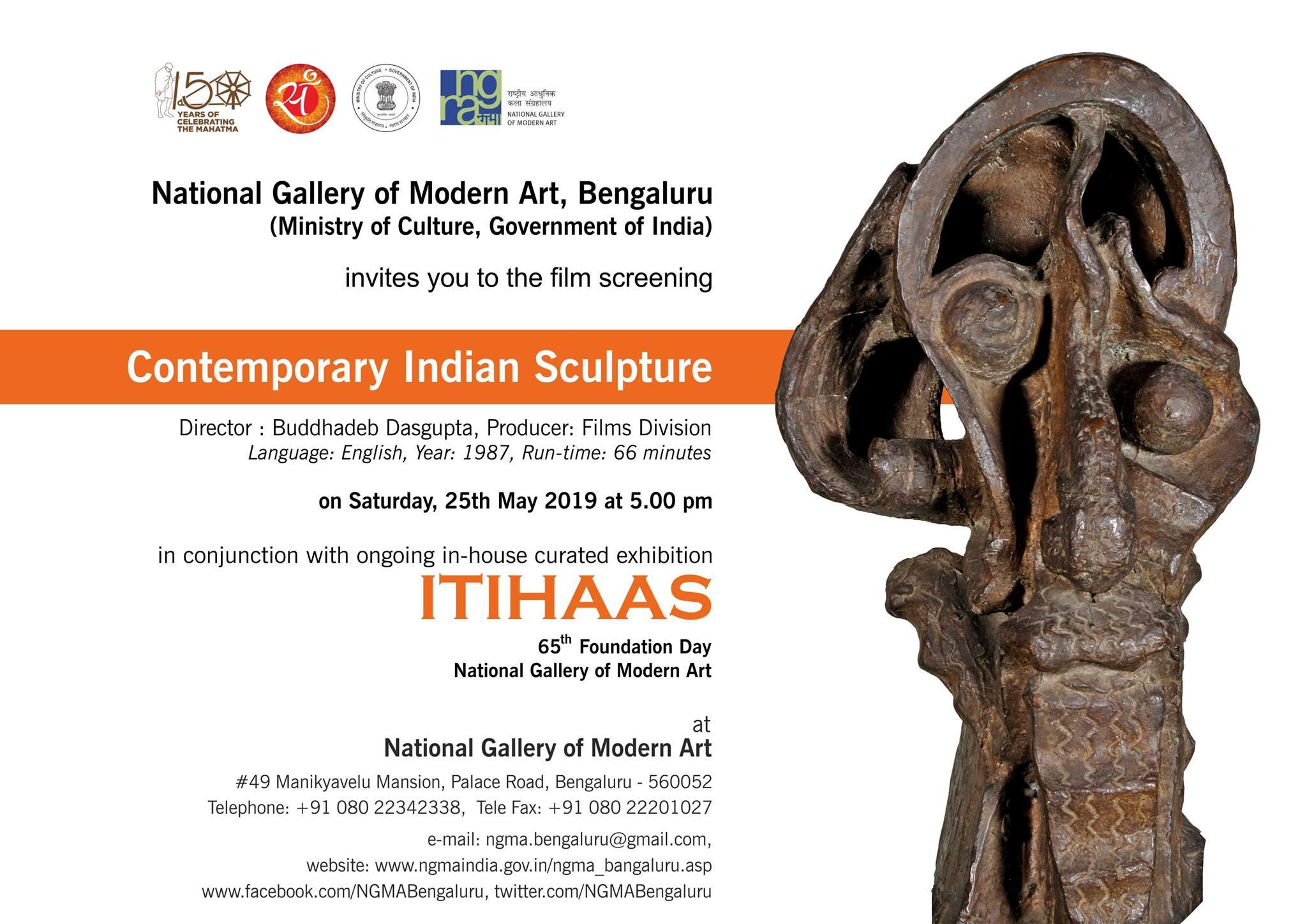Contemporary Indian Sculpture