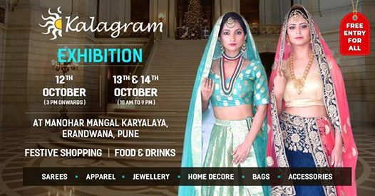 Kalagram Exhibition