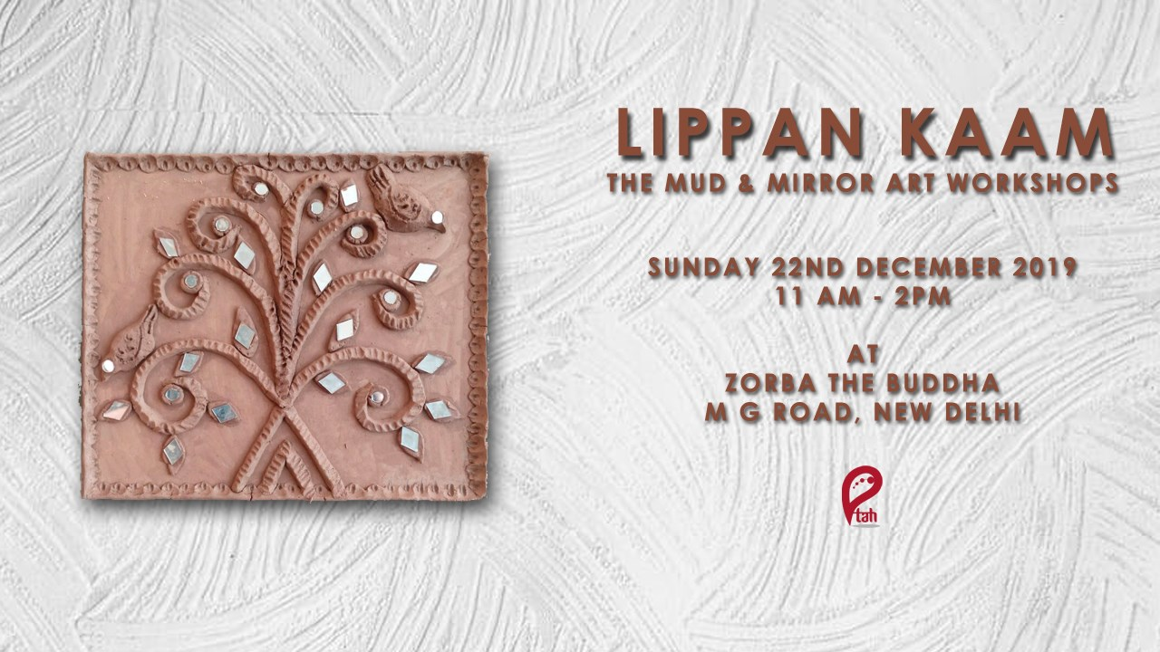 Lippan Kaam - The Mud & Mirror Art Workshop
