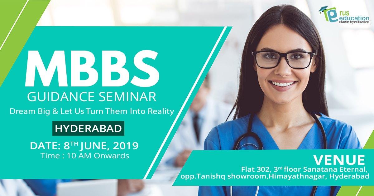 MBBS Guidance Seminar im Hyderabad