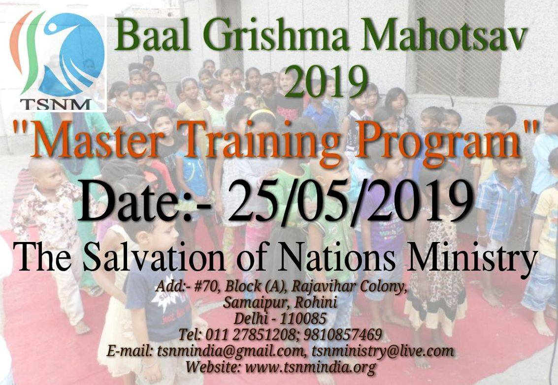 Master Training Program - 2019
