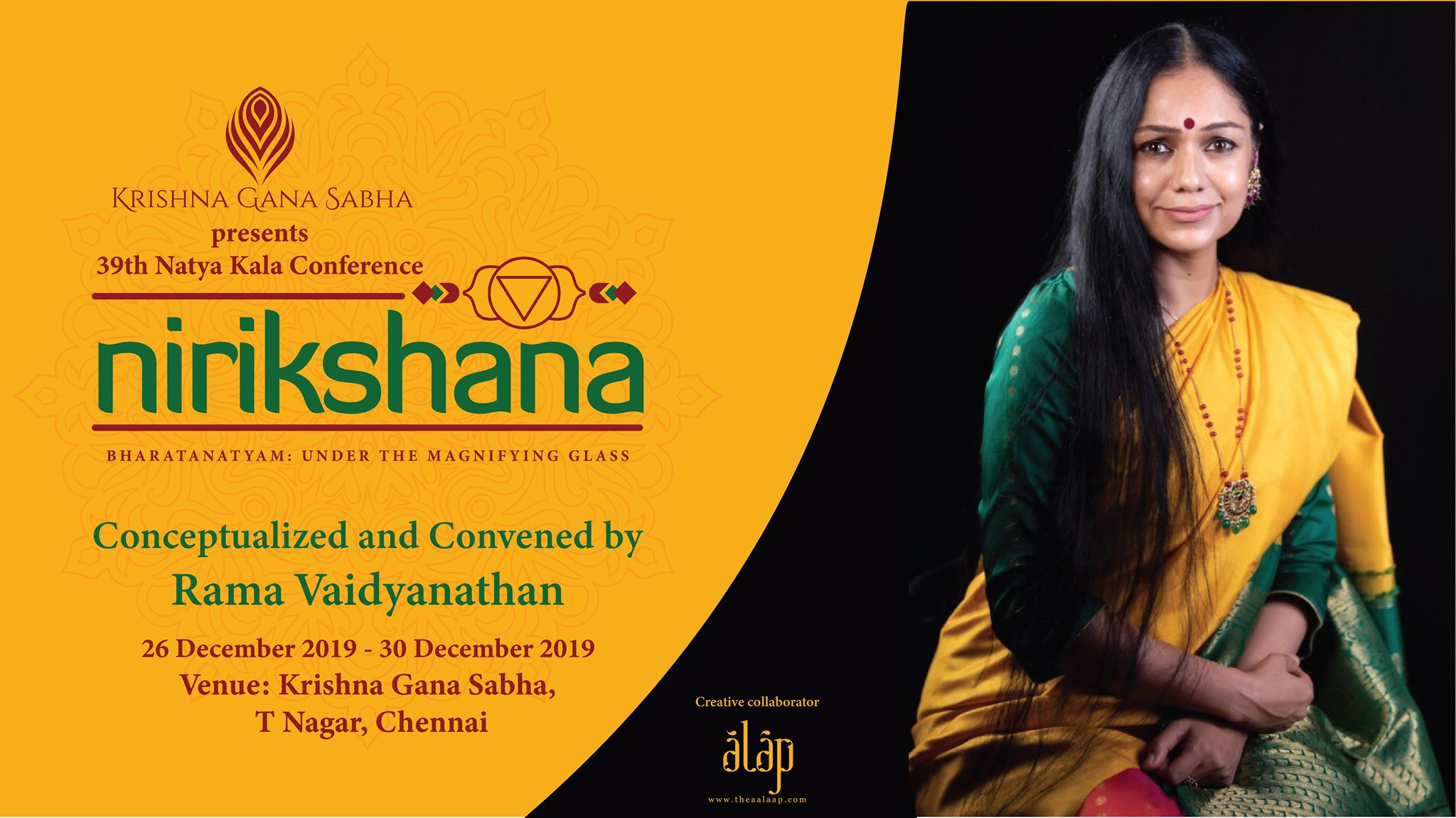 Natya Kala Conference 2019