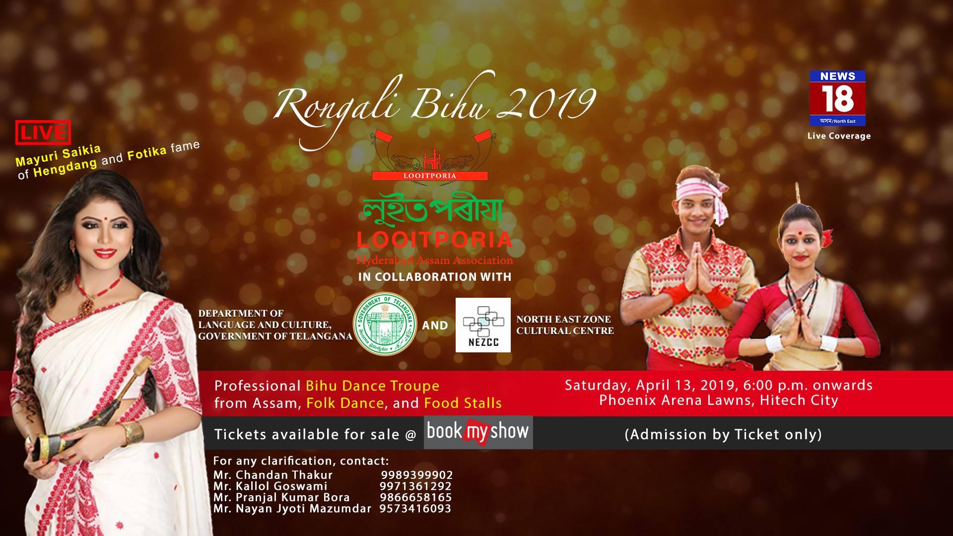 Rongali Bihu 2019