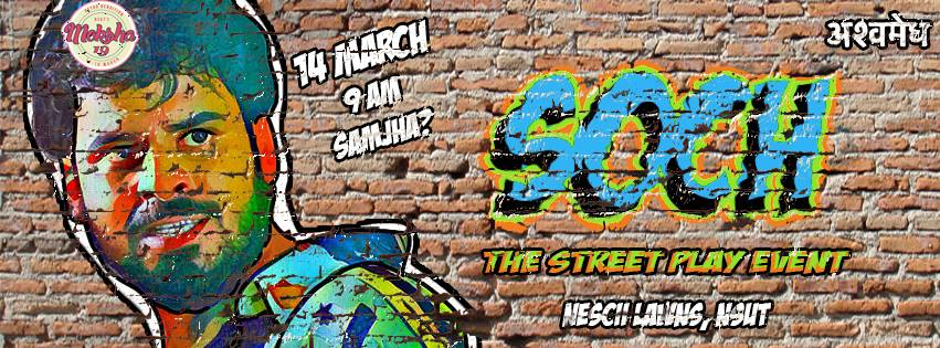 Soch - The Street Play Competition