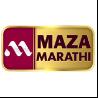 maza Marathi