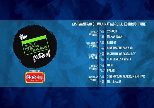The Natak Company Festival - Pune