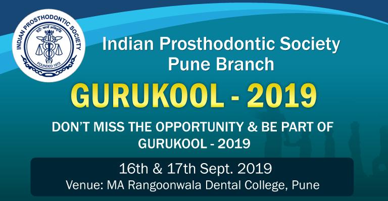 IPS Pune Branch Gurukool - 2019