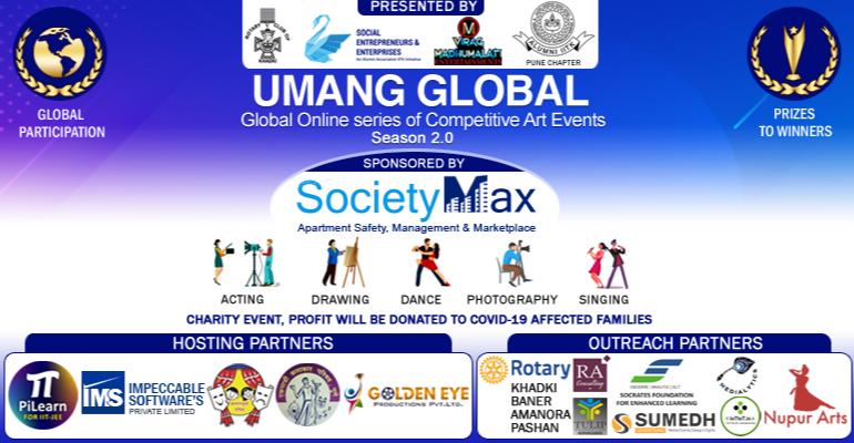 UMANG Global 2021