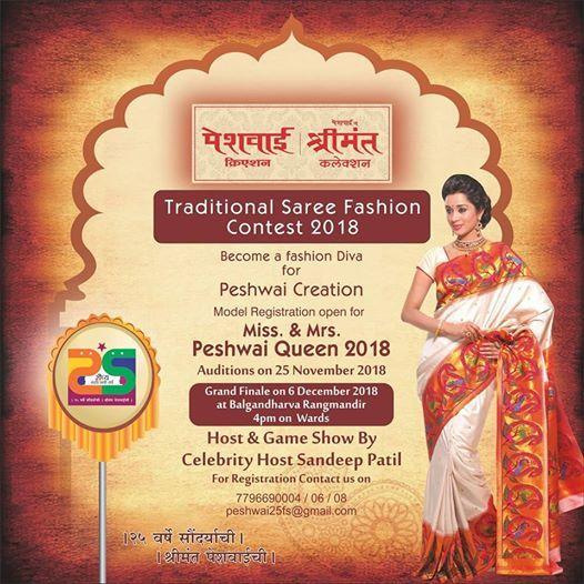 Traditional Saree Fashion Contest 2018
