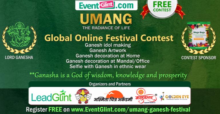 UMANG - Ganesh Festival Contest