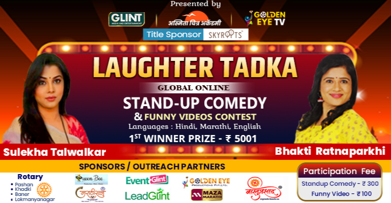 LAUGHTER TADKA Global Online Stand-Up Comedy & Funny Video Contest
