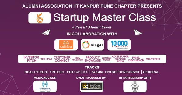 SMC Pune 2017