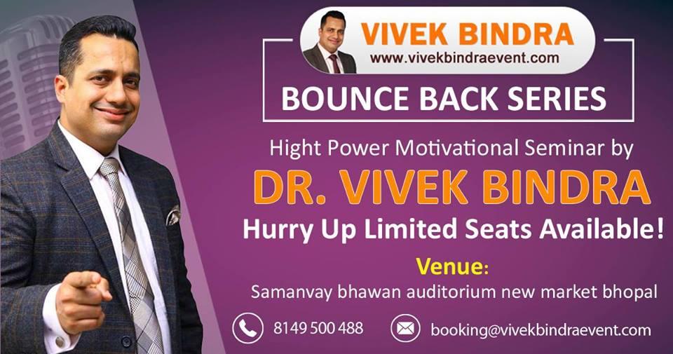 Dr.Vivek Bindra Live In Bhopal